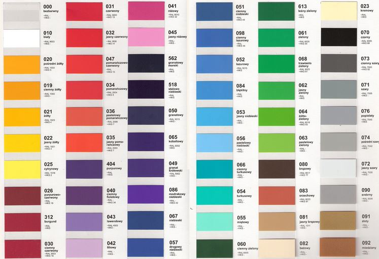 Glass office doors - Attention The Accuracy Of The Presented Colors Depends On The Used
